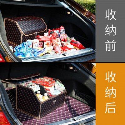 128 Огромный выбор товаров для дома! Батарейки, полки, плечи — Ящик для хранения в багажник! — Фитнес