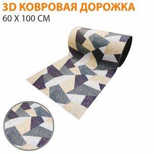 3D ковровая дорожка / Ширина 60 см