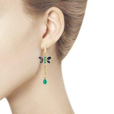 Ювелирные украшения от известных брендов — Золотые серьги — Ювелирные серьги