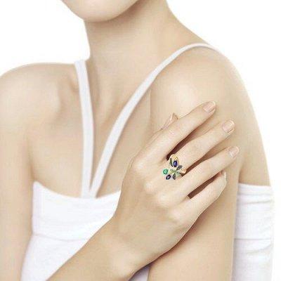 Ювелирные украшения от известных брендов. — Женские кольца — Ювелирные кольца