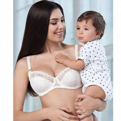 Женское белье ALLA BUONE. Трусики от 127руб — Бюстгальтер для кормящей мамы — Для беременных и кормящих мам