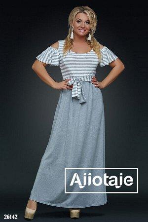 Платье в пол с юбочкой серого цвета