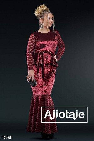 Бордовое платье-русалка с баской