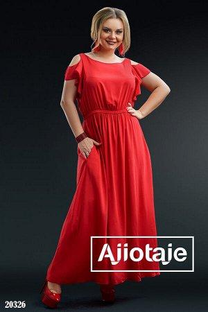 Платье макси красного цвета с вырезом на спинке