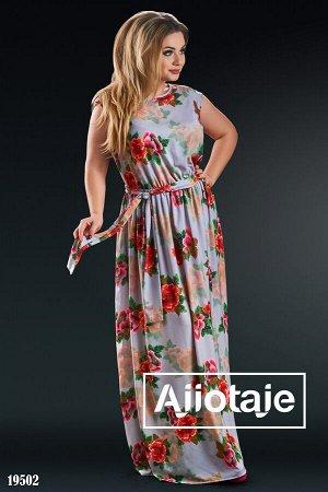 Легкое платье в пол с отрезной юбочкой