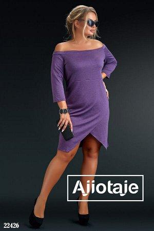 Фиолетовое платье миди с открытыми плечиками