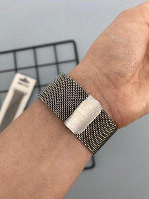 Ремешок Миланская петля для Apple Watch 42/44