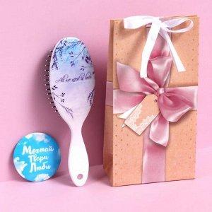 Подарочный набор «Цветочки», 2 предмета: зеркало, массажная расчёска 6487440