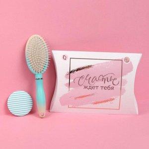 Подарочный набор «Для тебя-2», 2 предмета: зеркало, массажная расчёска, цвет МИКС 6487441