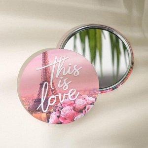 Зеркало карманное «Это любовь», d=7 см