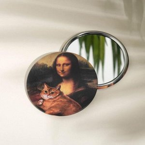 Зеркало карманное «Мона Лиза», d=7 см