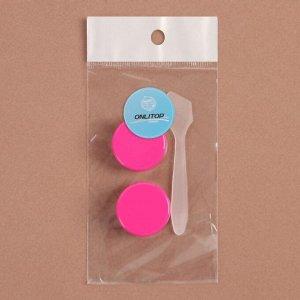 Набор для хранения, 3 предмета, цвет МИКС