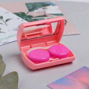 Набор для контактных линз с зеркалом «Единорог», 3 предмета, 6,5 х 5,5 см