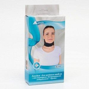 Бандаж для шейного отдела с аппликаторами биомагнитными медицинскими – «Крейт» А-300 №2