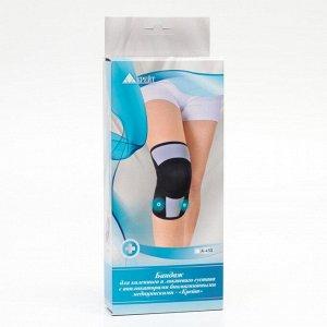 """Бандаж для коленного и локтевого сустава с аппликаторами биомагнитными медицинскими - """"Крейт"""" А-400 №6"""