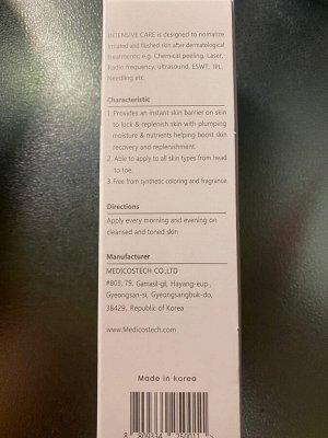 Крем интенсивный уход для лица и тела Cellbeautylab Intensive care 50 гр.