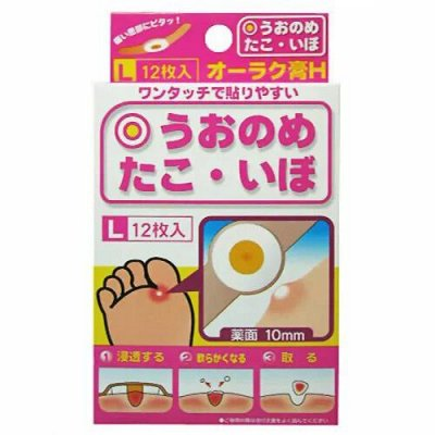 Япония для здоровья в наличии °(◕‿◕)° — Пластыри от шипиц