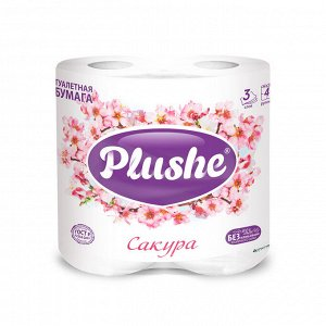 Plushe Deluxe т/б 3 слоя 4 рулона 15м Сакура (Роза)
