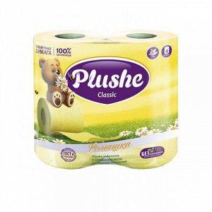 Plushe Classic  т/б 2 слоя 4 рулона 18м Ромашка