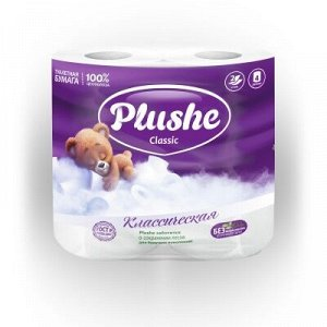 Plushe Classic т/б 2 слоя 4 рулона 18м Белая
