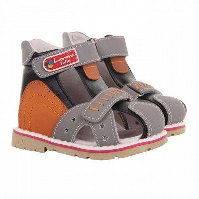 E*cot*en-ортопедия-обувь, компрессионный трикотаж, бандажи  — Обувь ортопедическая ›. Обувь ортопедическая детская › — Для детей