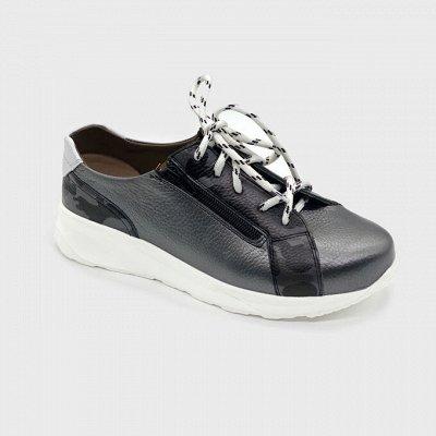 E*cot*en-ортопедия-обувь, компрессионный трикотаж, бандажи  — Обувь ортопедическая ›. Обувь ортопедическая взрослая › — Для женщин