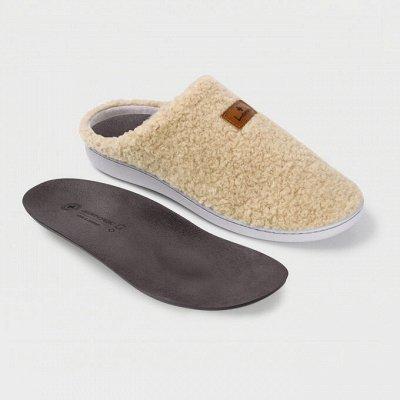 E*cot*en-ортопедия-обувь, компрессионный трикотаж, бандажи  — Обувь ортопедическая ›. Домашняя обувь › — Тапочки