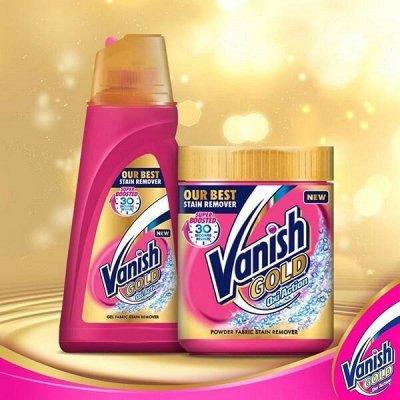Капсулы Для Посудомоечной Машины Fairy Platinum ❄ — Ваниш — Отбеливатели и пятновыводители