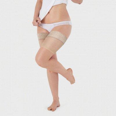E*cot*en-ортопедия-обувь, компрессионный трикотаж, бандажи  — Коррекция фигуры — Женщинам