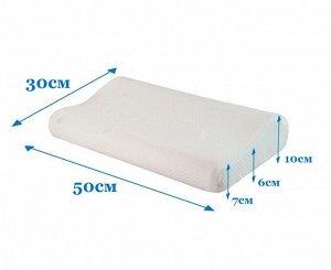 Подушка  ортопедическая для сна на спине мини