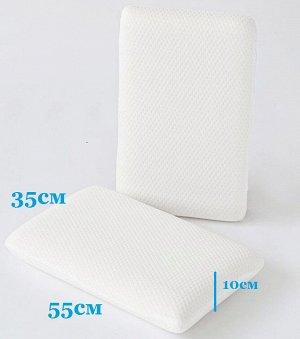 Подушка  ортопедическая  для сна на животе или боку классическая