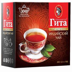 Чай Принцесса Гита ГОСТ акет с /ярл. (Индия) 2г 1/100/16, шт