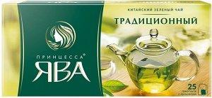 Чай Принцесса Ява зеленый пакет с/ярл 2г 1/25/18, шт