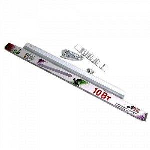 Светильник светодиодный СВП-5 фито пс 10Вт IP40 570мм 220-240В