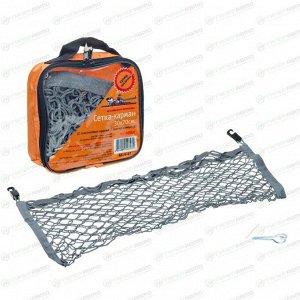 Сетка-карман багажная Airline, размер 300 x 700мм, 2 пластиковых крючка, 2 крючка-самореза