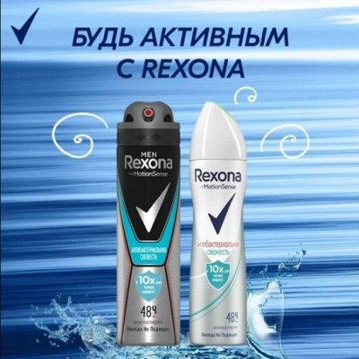 Экспресс-доставка✔Бытовая химия✔✔✔Всё в наличии✔✔✔ —  Антиперспир-аэрозоль Rexona, Dove, Nivea — Уход и увлажнение