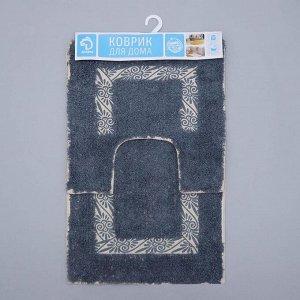 Набор ковриков для ванны и туалета Доляна «Вензель», 2 шт: 40?40, 40?60 см, 900 г/м2, 100% хлопок, цвет серый