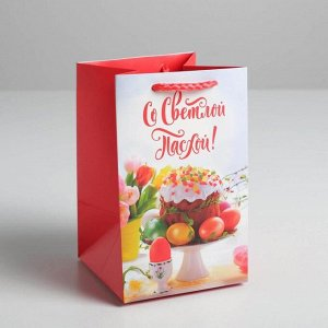 Пакет подарочный «Со Светлой Пасхой!», 10 х 16 х10 см