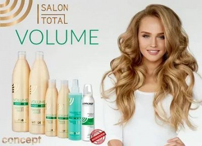 Concept, C:EHKO, Indigo Style. Проф.косметика для волос — Concept Salon Total Volume. Объем, питание, увлажнение — Для волос