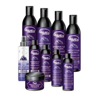 Concept, C:EHKO, Indigo Style. Проф. косметика для волос — GALACTICOS PLATINUM BLONDE - блондинки в законе — Бальзамы и кондиционеры