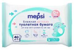 Влажная туалетная бумага  для детей MEPSI, 40 шт. НОВИНКА