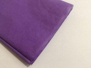 Бумага тишью (папиросная) 50*65см 10 листов цвет фиолетовый