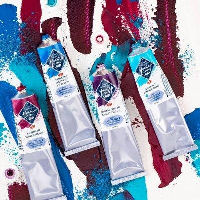 Art Идея. Вся палитра красок и товаров для творчества — Темперные краски — Краски