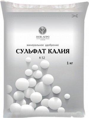 Удобрение  минеральное калийное Сульфат калия 1кг