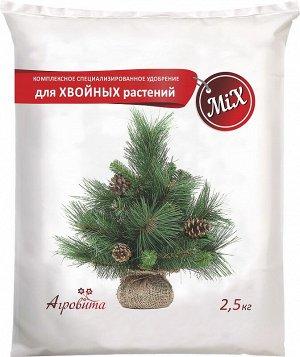Удобрение минеральное Агровита Хвойное 2,5кг