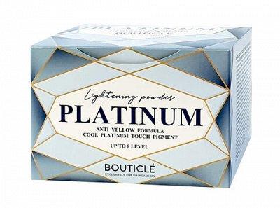 Bouticle + DCM. Серия для поврежденных осветленных волос — Осветляющий порошок