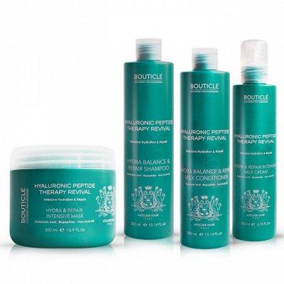 Bouticle + DCM. Серия для поврежденных осветленных волос — HYALURONIC Интенсивное увлажнение и восстановление