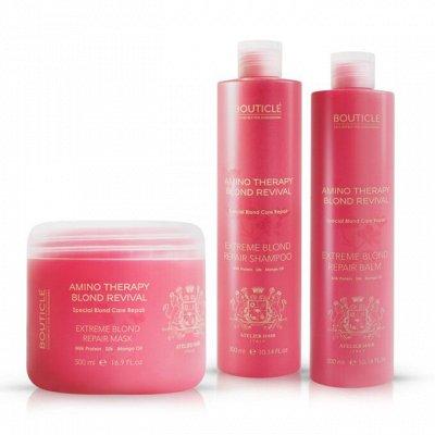 Bouticle + DCM. Серия для поврежденных осветленных волос — AMINO THERAPY BLOND REVIVAL (поврежденных осветленных волос)