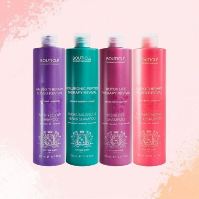 Bouticle + DCM. Серия для поврежденных осветленных волос.