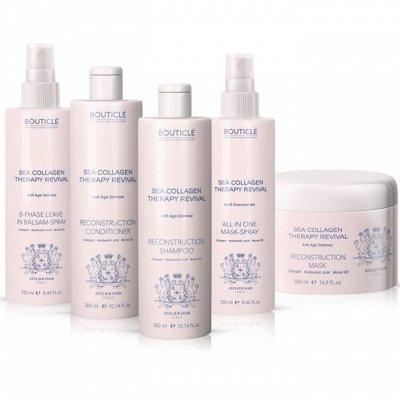 Bouticle + DCM. Серия для поврежденных осветленных волос — ATELIER HAIR — Sea Collagen Therapy Revival — воcстановление